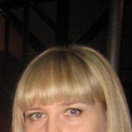 Юлия, 41 год, Рязань