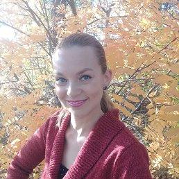 Валерия, 33 года, Челябинск