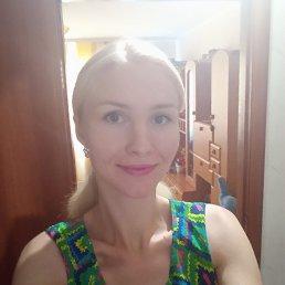 Юлия, 28 лет, Кировоград