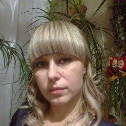Людмила, 44 года, Ростов-на-Дону