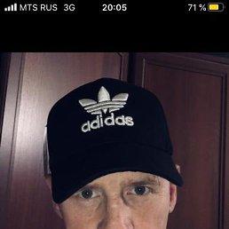 Igor, 48 лет, Кингисепп