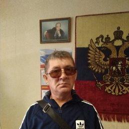 Виктор, 60 лет, Димитровград