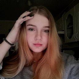 Елена, Белгород, 19 лет