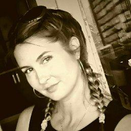 Светлана, 40 лет, Вязьма