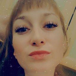 Марго, 24 года, Челябинск