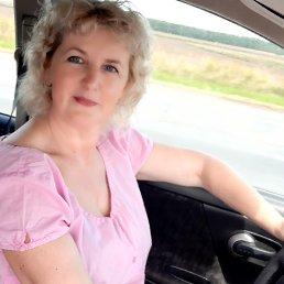 Наталья, Калининград, 44 года
