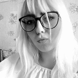Наталья, Торжок, 19 лет
