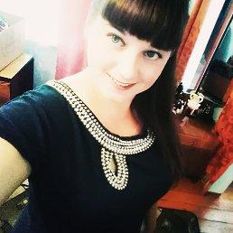 Ирина, Улан-Удэ, 29 лет