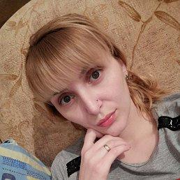 Евгения, 25 лет, Барнаул