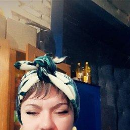Наташа, 41 год, Ульяновск