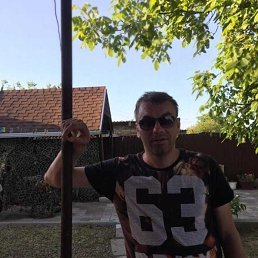 Тимофей, 36 лет, Новочеркасск