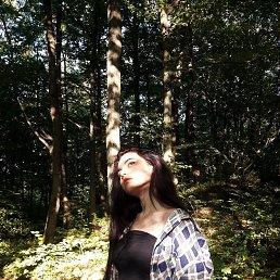 Василина, 17 лет, Стебник