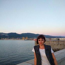 Евгения, 43 года, Волгоград