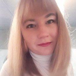 Екатерина, 23 года, Улан-Удэ