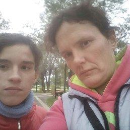 Ольга, 33 года, Пермь