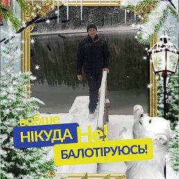 Владимир, 45 лет, Белгород-Днестровский