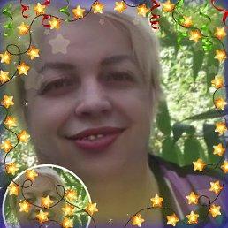 Светлана, 20 лет, Луганск