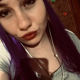 Кристина, Тюмень, 26 лет