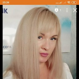 Елена, 29 лет, Тирасполь