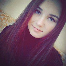 Яна, 25 лет, Ульяновск