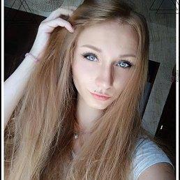 Даша и Максим, 25 лет, Краснодар