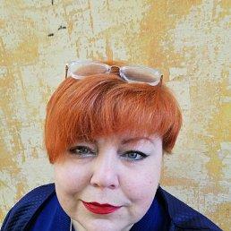 Наташа, Иваново, 45 лет
