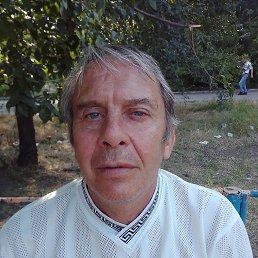 Валерий, 56 лет, Каменец-Подольский