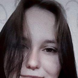 Кристина, 18 лет, Новосибирск