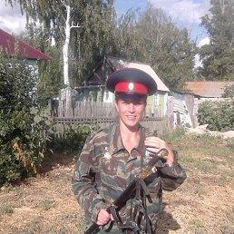 Ира, 45 лет, Барнаул