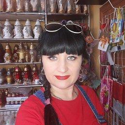 Татьяна, 44 года, Киев