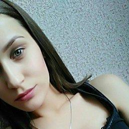 Кристина, 28 лет, Омск