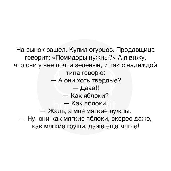 Автор: graforlov0904.#юмор@bon