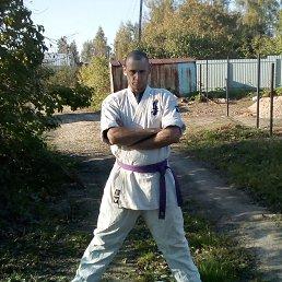 Владимир, 41 год, Вязьма