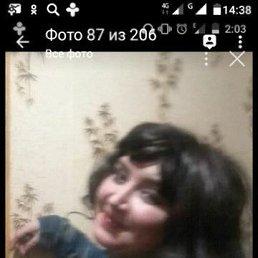 Лариса, 38 лет, Москва