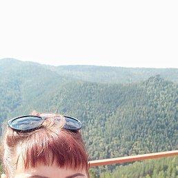Екатерина, 45 лет, Красноярск