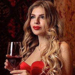 Арина, Москва, 27 лет