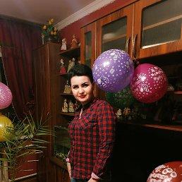 Евгения, 29 лет, Ульяновск