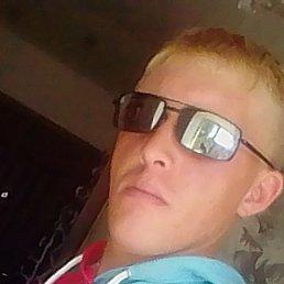 Андрей, 22 года, Барнаул