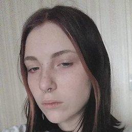 Поля, 16 лет, Воскресенск