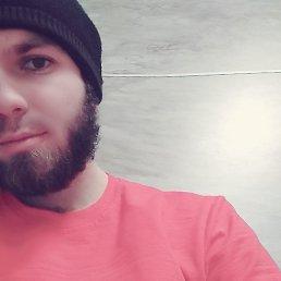Самир, 22 года, Нахабино