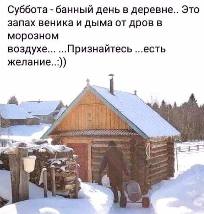 """""""ТАРТАРИЯ"""" - 28 ноября 2020 в 22:54"""