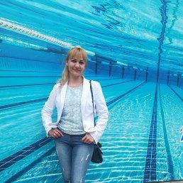 Екатерина, 36 лет, Волгоград