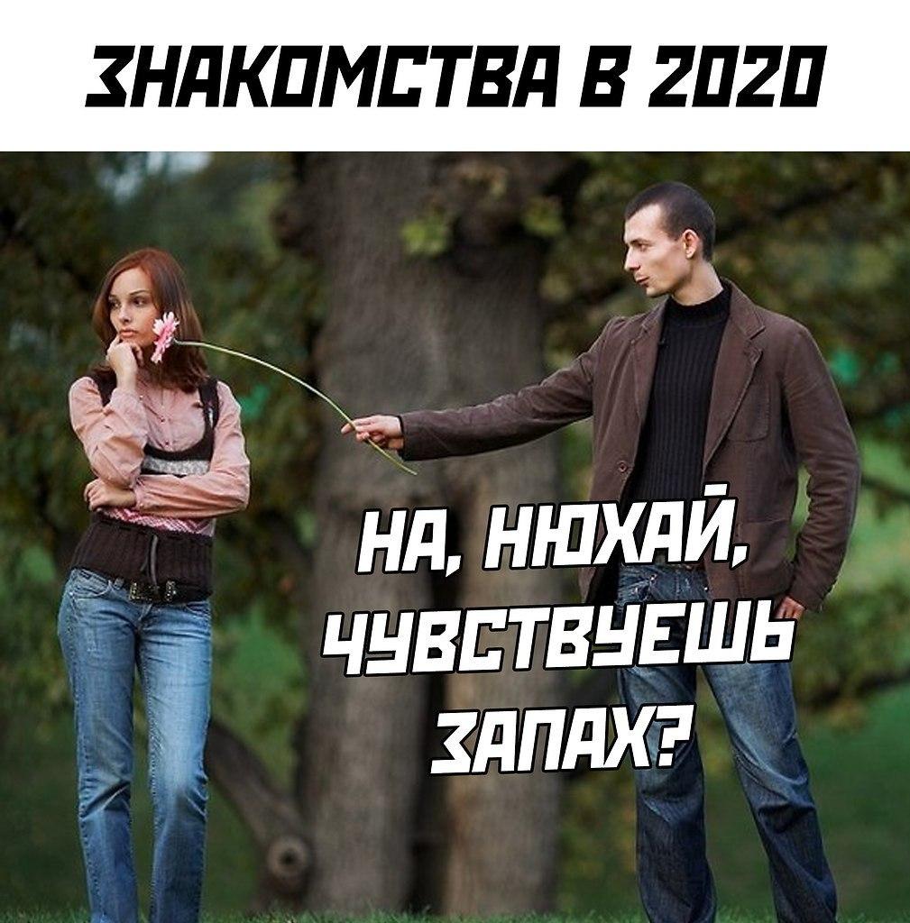 БЕСЕДкА - 24 ноября 2020 в 13:39