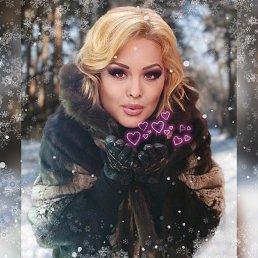 Карина, 29 лет, Киров