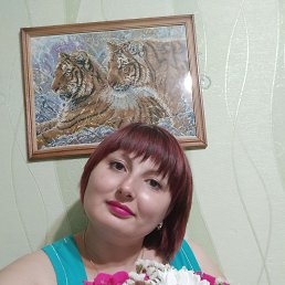 Юлия, , Селидово