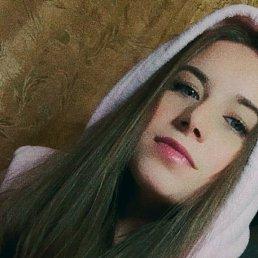Настя, 19 лет, Кемерово