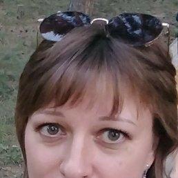 Оля, 46 лет, Северодонецк