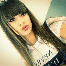 Анастасия, 27 лет, Кишинев