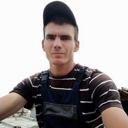 Андрей, 28 лет, Нефтегорск