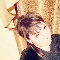 Людмила, 41 год, Краснодар